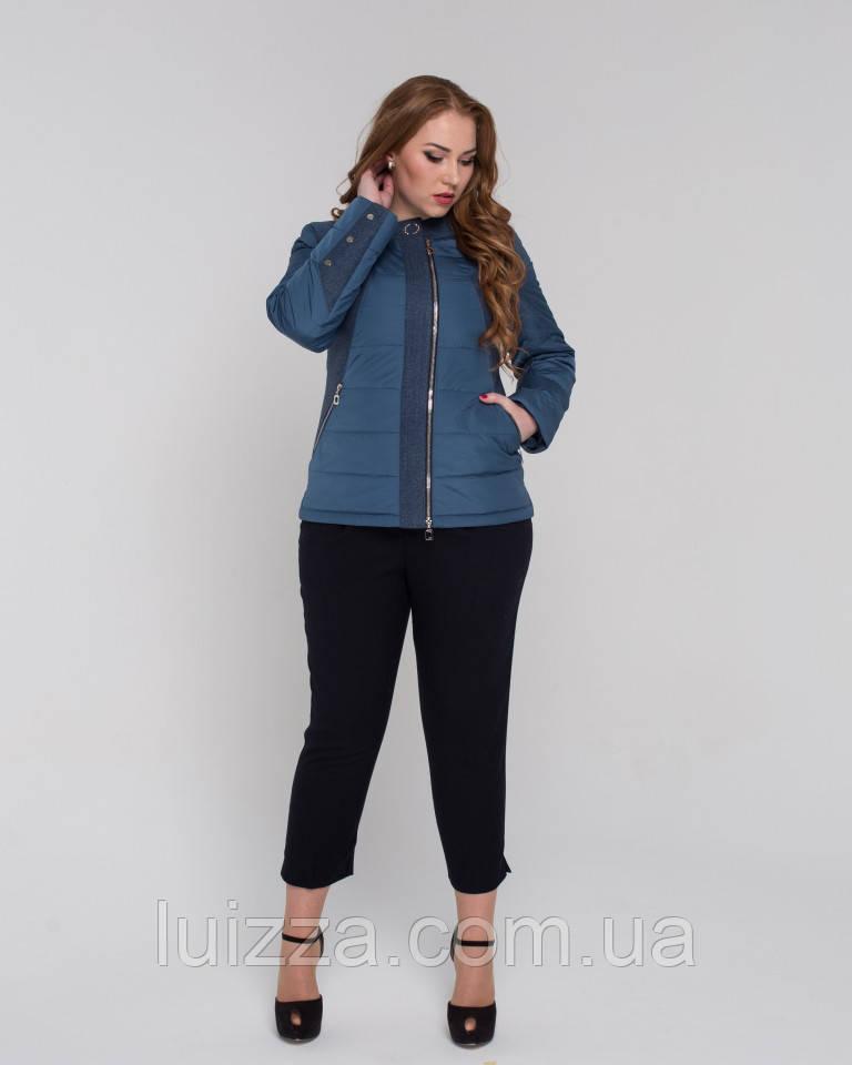Женская демисезонная куртка с воротом Шанель 48-56рр, волна 48