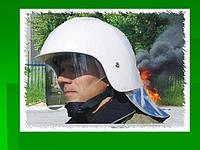 Каска пожарника