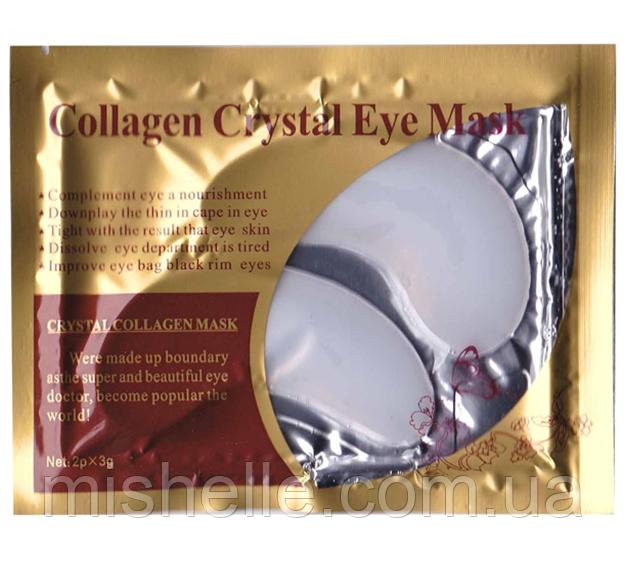 """Маска (патчи) под глаза кристальный коллаген """"Collagen Crystal Eyes Mask"""""""