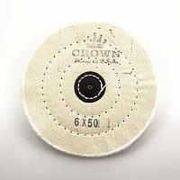 Круг муслиновый CROWN 150 мм 6х50 белый (кожаный пятак)