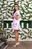 Платье низ Волан