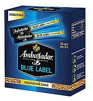 Ambassador Blue Label в стиках