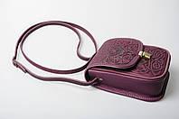 Компактная фиолетовая сумочка, женская кожаная мини-сумочка, авторская сумочка ручной работы
