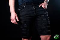 Мужские джинсовые шорты с потертостями Dsquared2 (реплика)