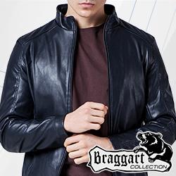 Ветровки молодежные Braggart