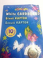 Белый картон А4 (10л.)