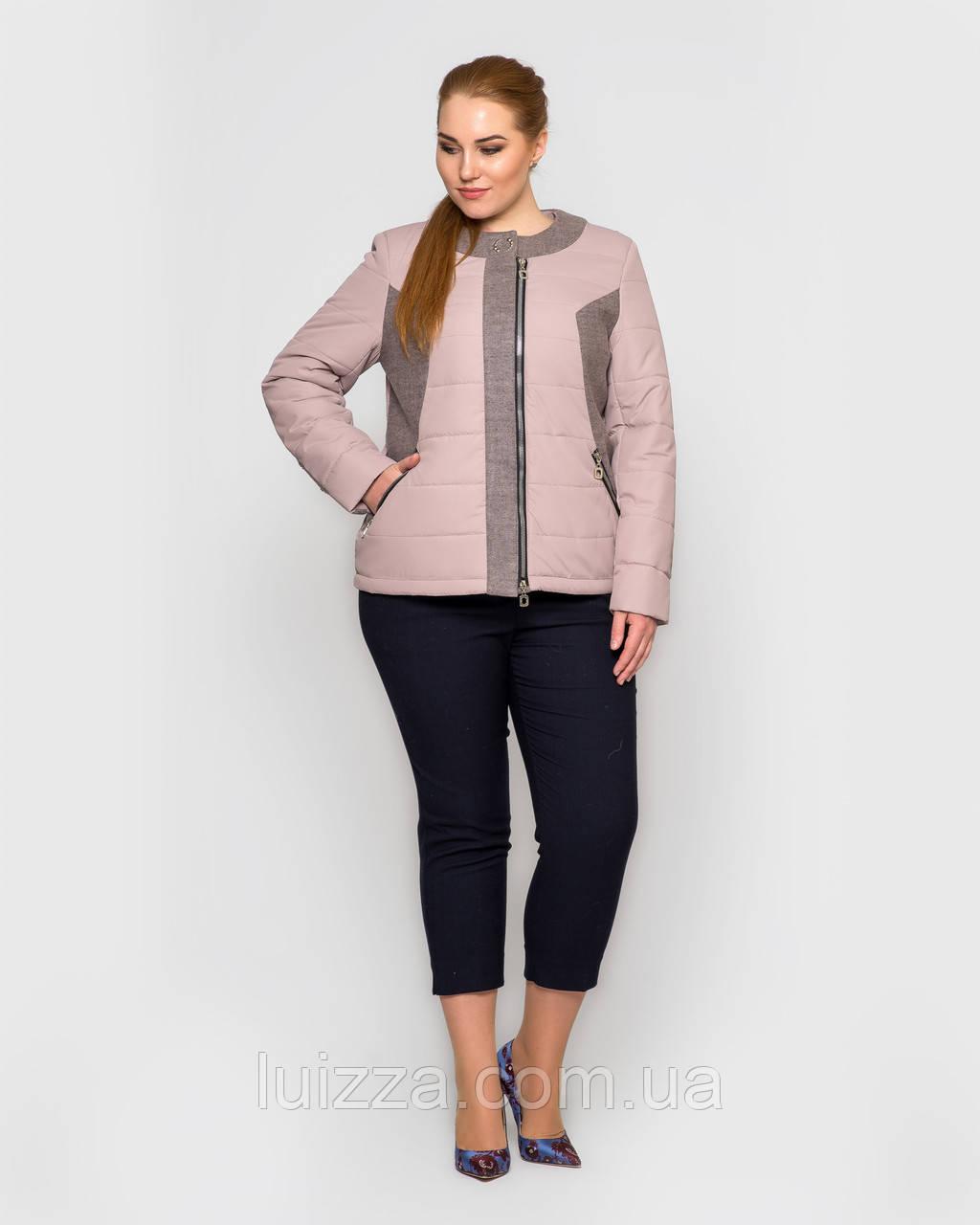Женская демисезонная куртка с воротом Шанель 48-56рр, беж 54