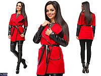 Женское пальто (42, 44, 46,48) — кашемир + экокожа купить оптом и в Розницу в одессе  7км