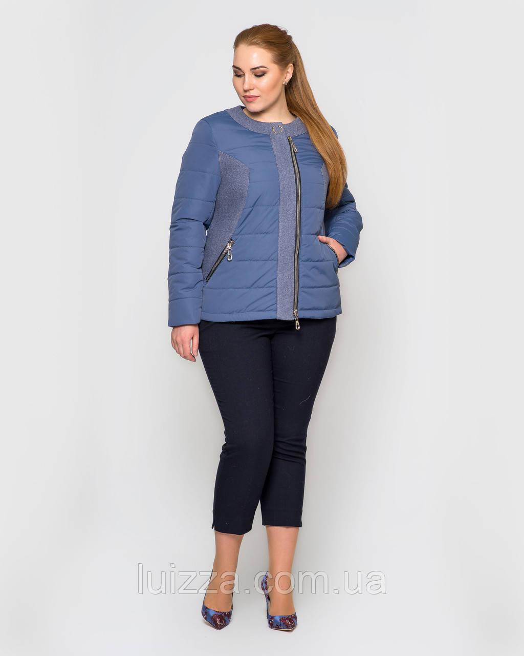 Женская демисезонная куртка с воротом Шанель 48-56рр, синяя 54