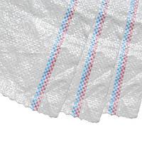 Мешки полипропиленовые 55х95 см (40 кг, вес: 47 грамм)