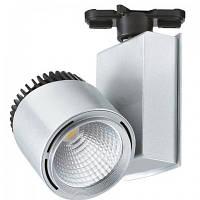 Світильник трековий корпус метал COB LED 23W 4200K (білий,чорний,сірий) 1779Lm 220-240V