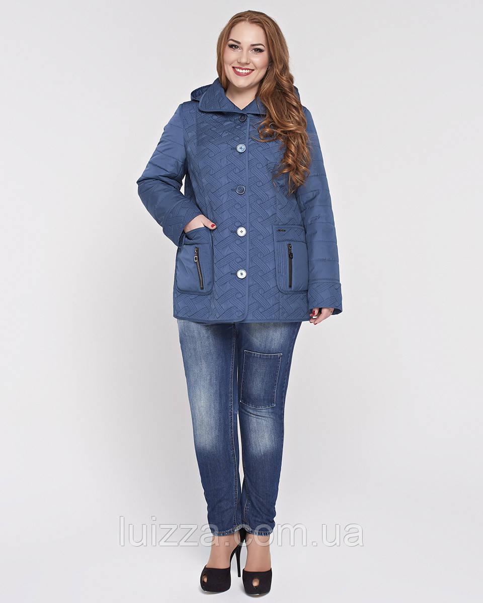 Женская куртка, стеганная узором 50-62рр волна