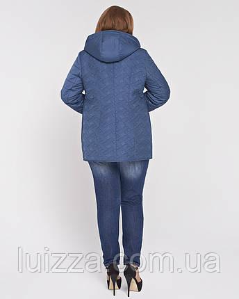 Женская куртка, стеганная узором 50-62рр волна, фото 2