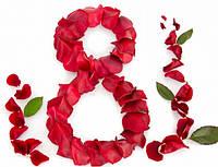 Компанія Пластімет щиро вітає всіх жінок з 8 Березня!