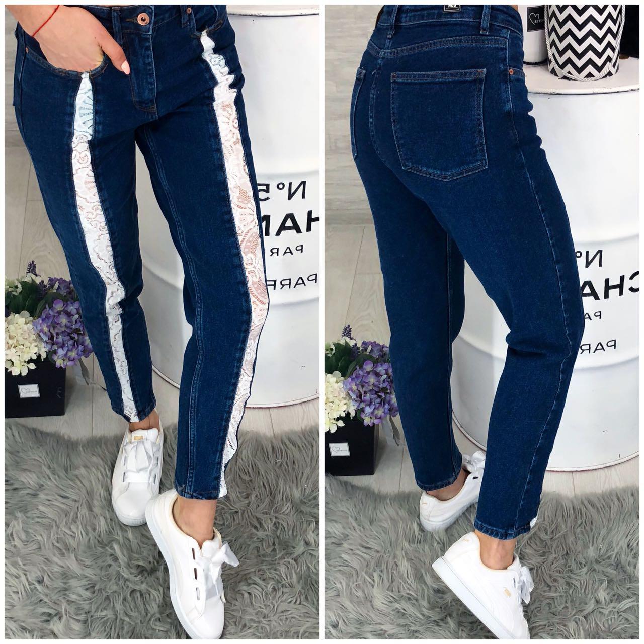 ca06f2d2f03 Синие джинсы SLIM с кружевными лампасами