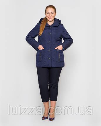 Женская куртка, стеганная узором 50-62рр синяя 56, фото 2