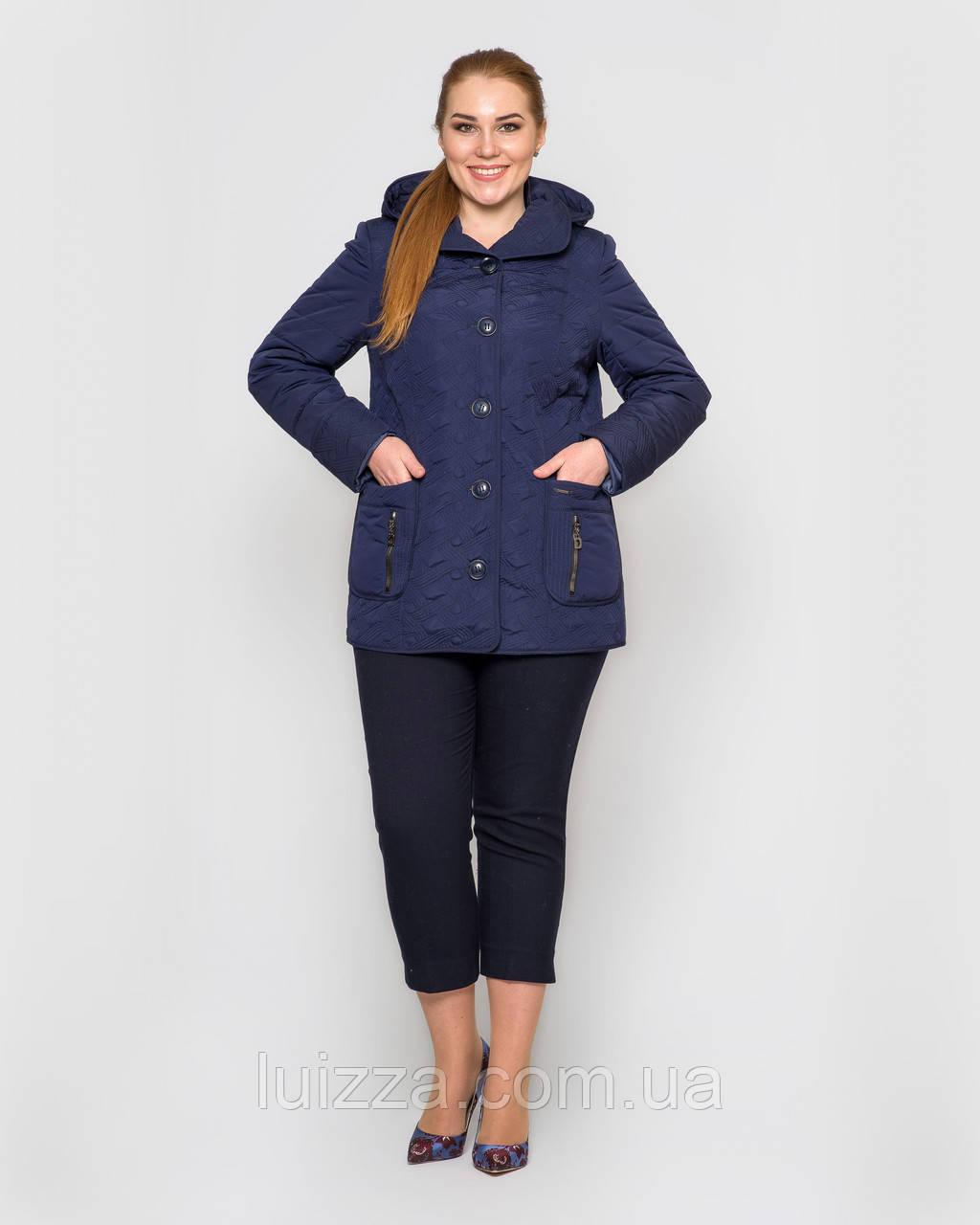 Женская куртка, стеганная узором 50-62рр синяя 56