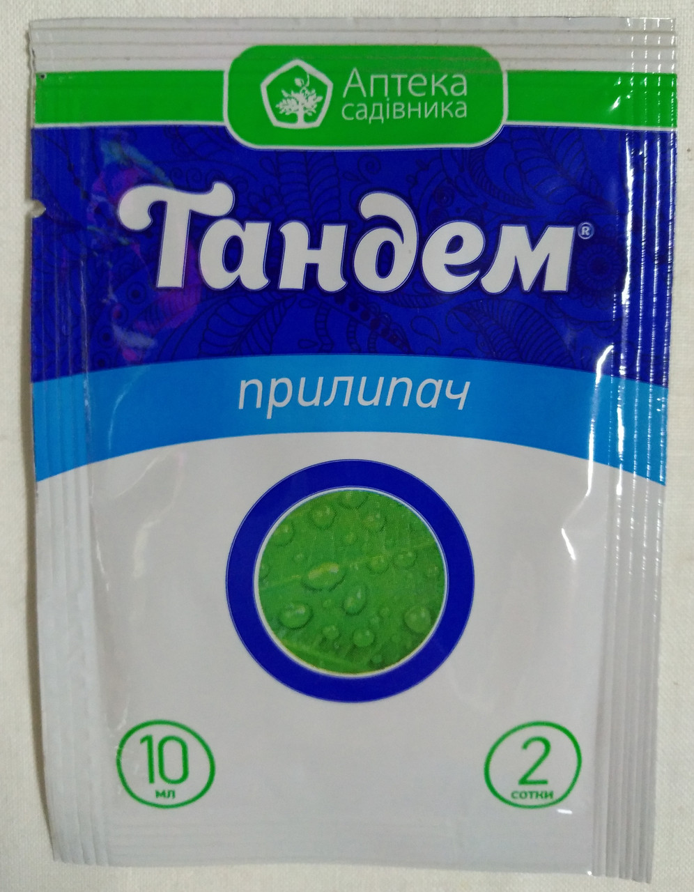 Тандем 10 мл