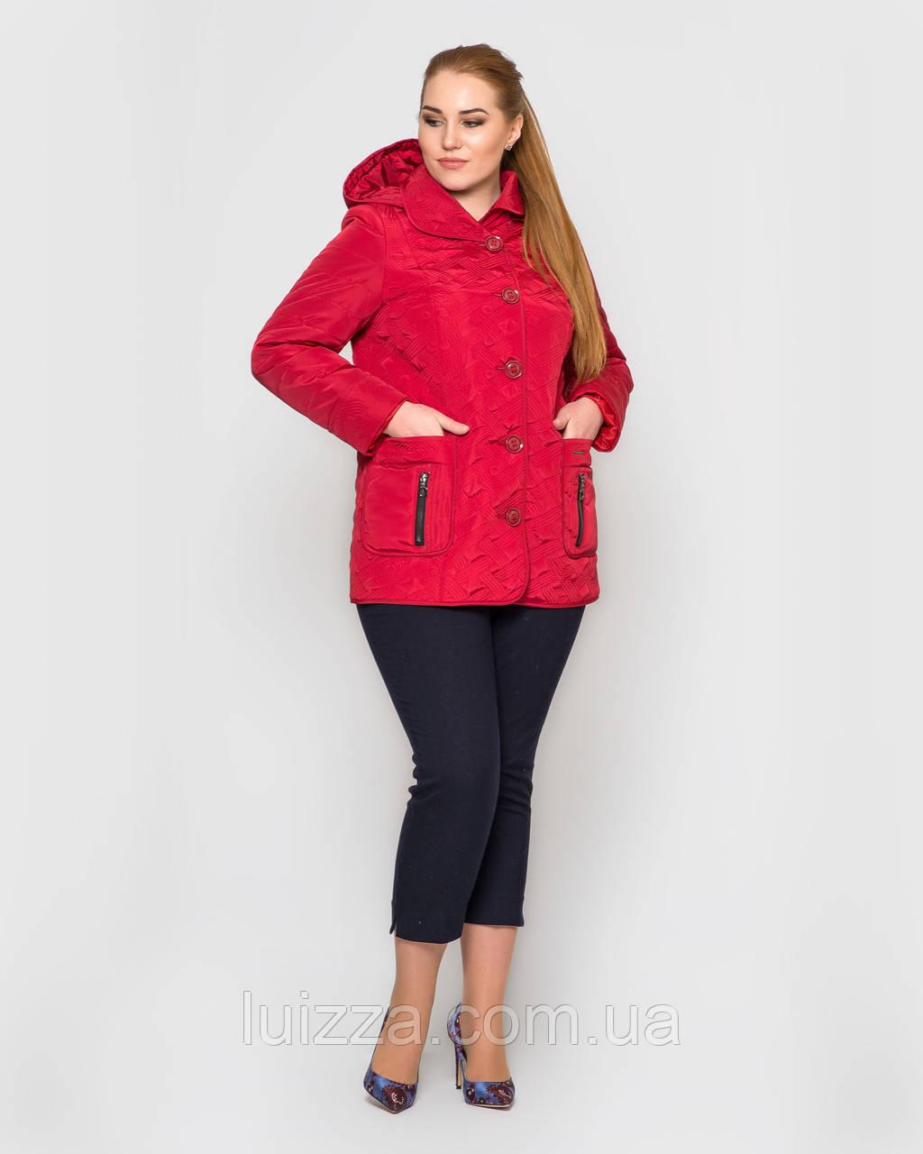 Жіноча куртка, стьобаний візерунком 50-62рр червона 50