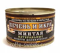 """Печень и икра минтая """"СЕВЕРПРОДУКТ"""" 210г"""