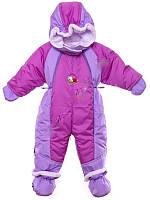 Детский демисезонный комбинезон трансформер (Фиолетовый с сиреневым)