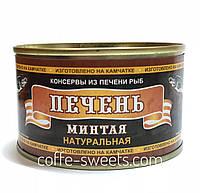 """Печень минтая натуральная ООО """"Северпродукт"""" 220г"""
