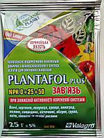 Комплексне мінеральне добриво для зав'язі Plantafol + (Плантафол +), NPK 0.25.50, 25 г