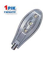 Светильник уличный светодиодный LED линзованный 150Вт 5000К