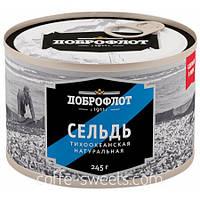 """Сельдь """"ДОБРОФЛОТ"""" тихоокеанская натуральная, 245г"""