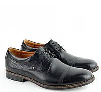Туфли мужские дерби Cevivo 4621 с натуральной кожи, фото 1