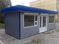 Офисное помещение,мини-офис , фото 1