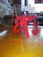 Табличка в кафе с нанесением номера столика (УФ-печать)