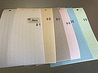 Вертикальные жалюзи Reis 127мм ткань