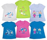 New! Отличное предложение для будущих мам - стильные футболки Happy Mama с трогательным дизайном!