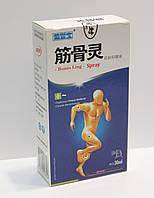 Спрей ортопедический (Ling Pain Relief Bone spray)
