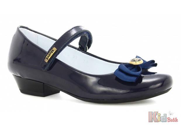 e791c2514 ᐈ Туфли синего цвета для девочки (32 размер) Bartek 5904699503642 ...