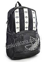 Рюкзак спортивный Adidas style -h