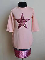 Платье на девочку детское с паетками 5-12 лет, фото 1