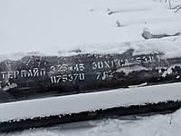 Продам трубу 325х45 ст.30ХГСА, фото 1