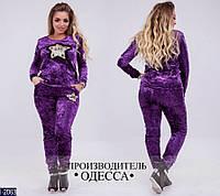 Женский спортивный костюм (42-44, 44-46) —   бархат купить оптом и в Розницу в одессе 7км