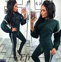 Женский спортивный костюм (42, 44, 46) —   двухнитка купить оптом и в Розницу в одессе 7км