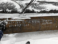 Продам трубу 330х60 ст.09Г2С, фото 1