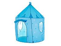 Яркая красочная детская палатка в форме башни