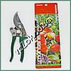 Секатор садовый Montana 220 мм