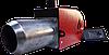 Пеллетная горелка факельного типа SWaG 100  (30-150 кВт)