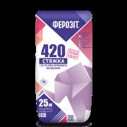 Ферозіт 420  Суміш для виконання стяжки армована волокном (20-50 мм)