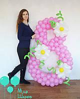 Циферка 8 из воздушных шаров, розовая