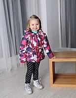 Детская куртка на синтепоне с капюшоном