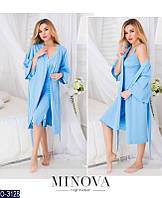 Пижамный костюм (42-46, 46-48) —коттон  купить оптом и в Розницу в одессе 7км
