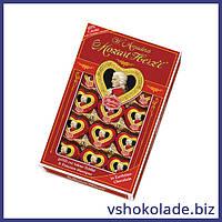 Ребер Моцарт - Марципановые конфеты Сердечки